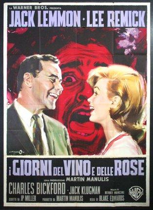 I_giorni_del_vino_e_delle_rose_COPERTINApng