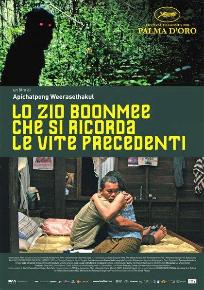 locandinaboonme