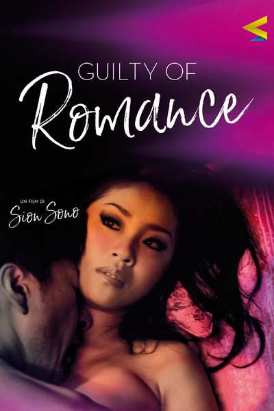 guilty-of-romance-cover